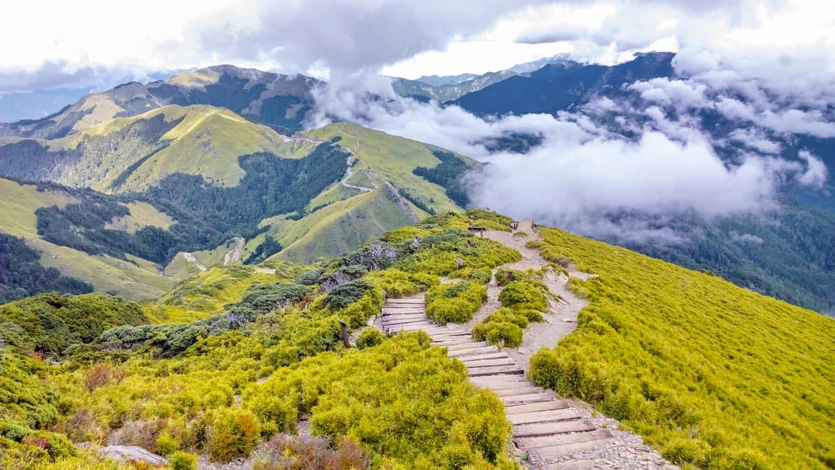 奇萊、太魯閣山群生態保護區
