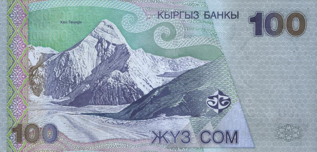 Photo №3 of Khan Tengri