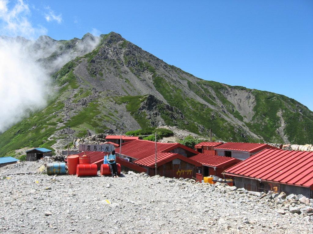 Photo №3 of Mt. Notori