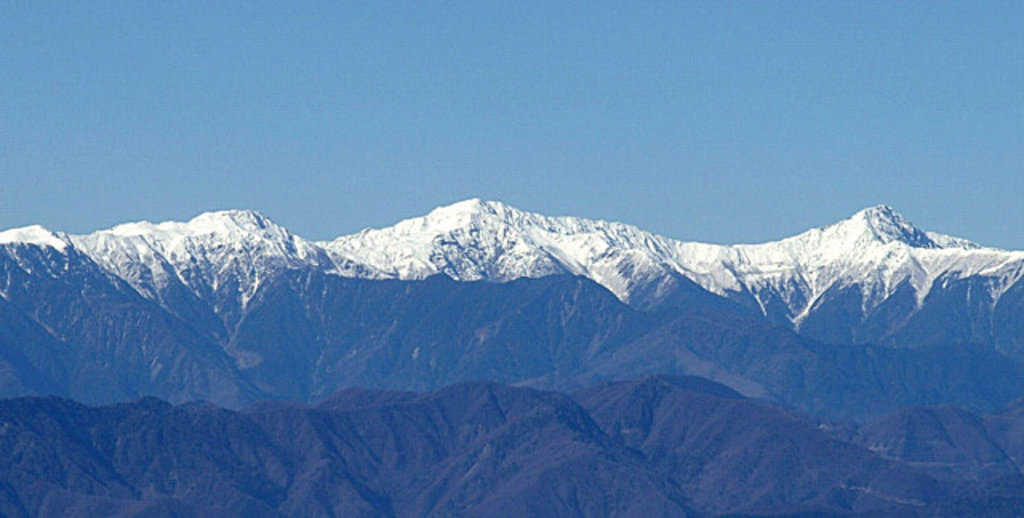 Photo №2 of Mt. Notori