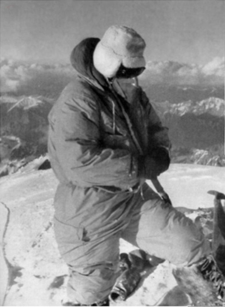 Photo №4 of K2