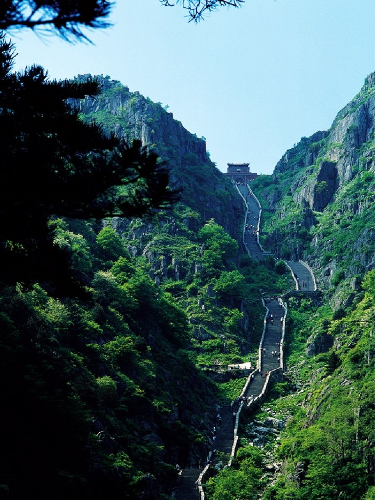 Photo №1 of Mount Tai