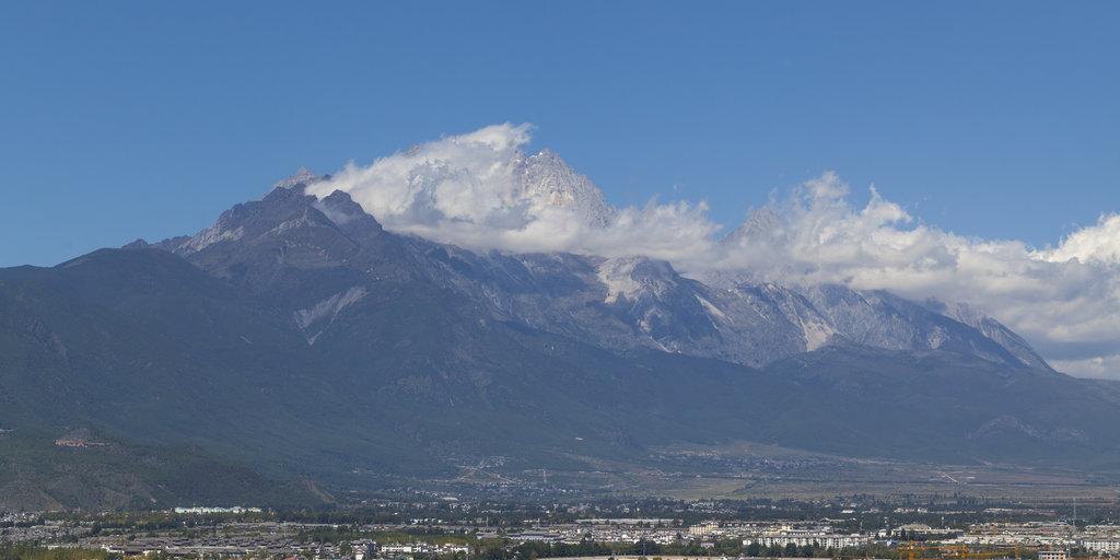 Photo №1 of Jade Dragon Snow Mountain