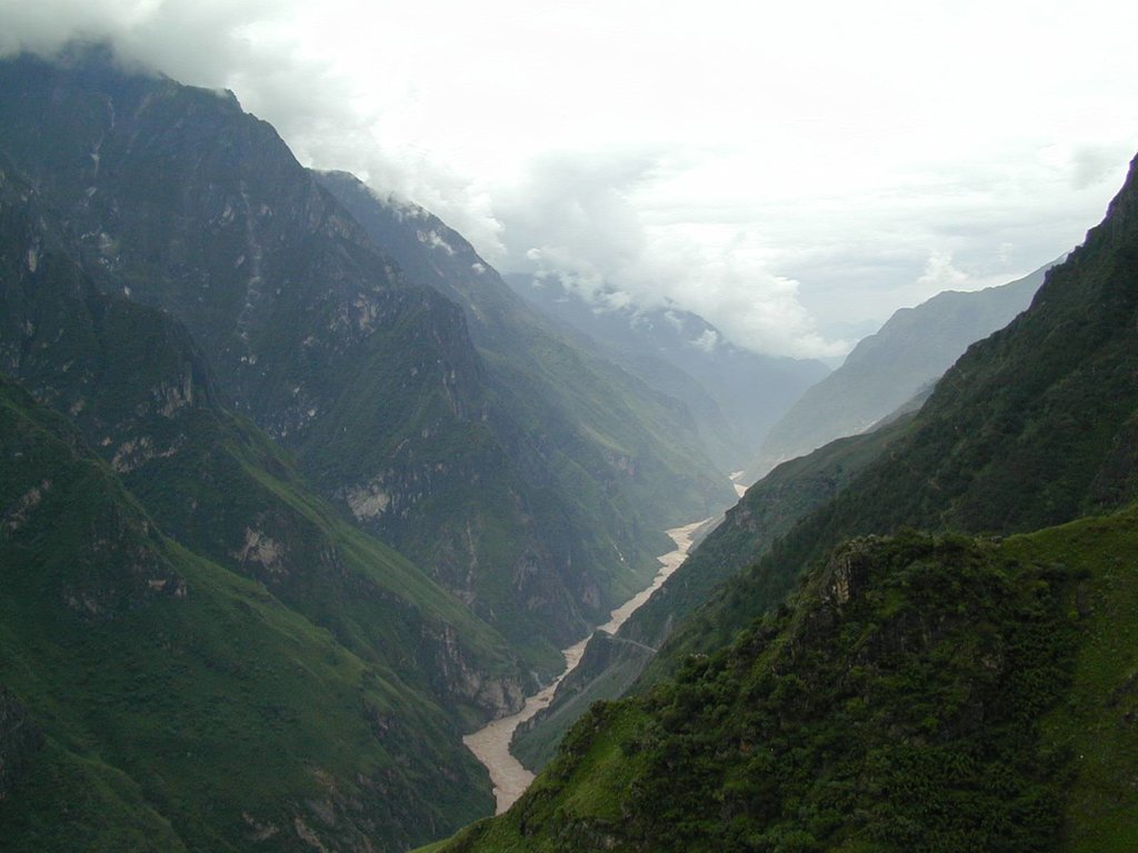Photo №2 of Jade Dragon Snow Mountain