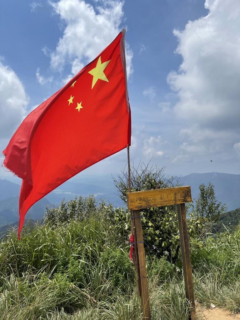 Tiantang Peak image