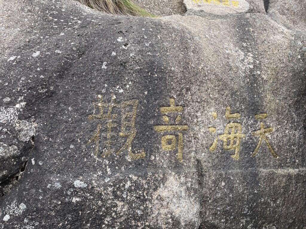 Lotus Peak image