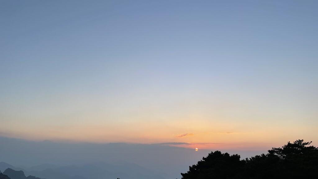Bright Summit Peak image
