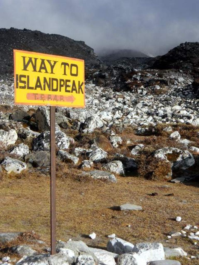 Photo №3 of Island Peak